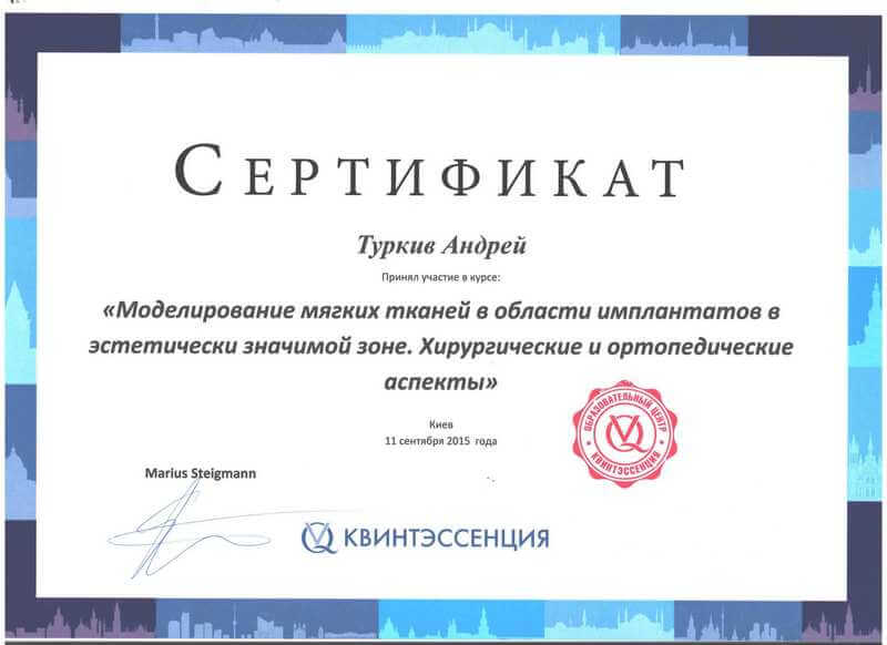 Second Certificate